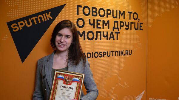 Редактор радио Sputnik Мария Сметанина