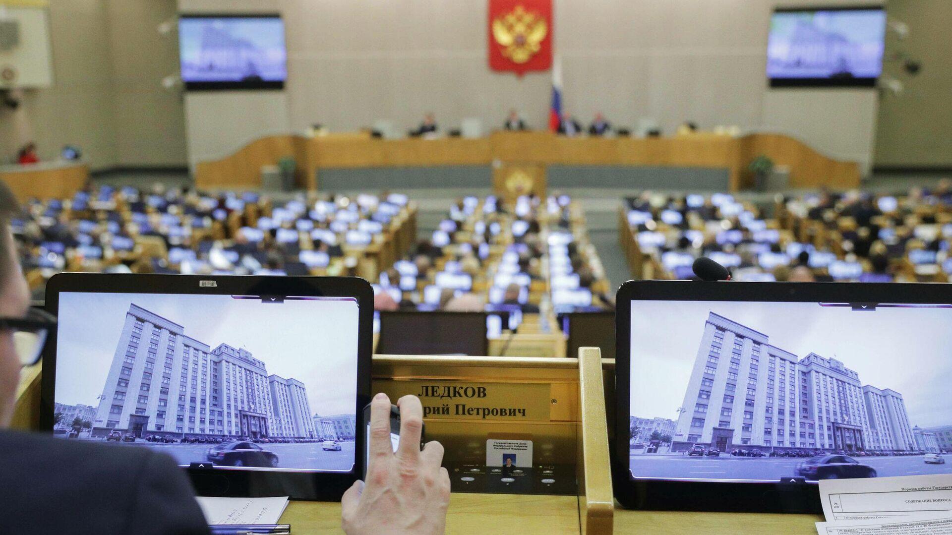 Заседание Госдумы РФ - РИА Новости, 1920, 10.03.2021