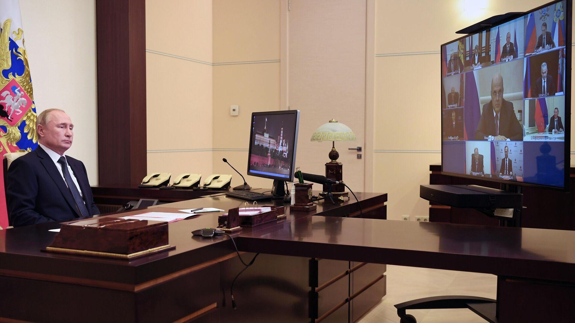 Президент РФ Владимир Путин проводит оперативное совещание с постоянными членами Совета безопасности РФ в режиме видеоконференции - РИА Новости, 1920, 30.10.2020