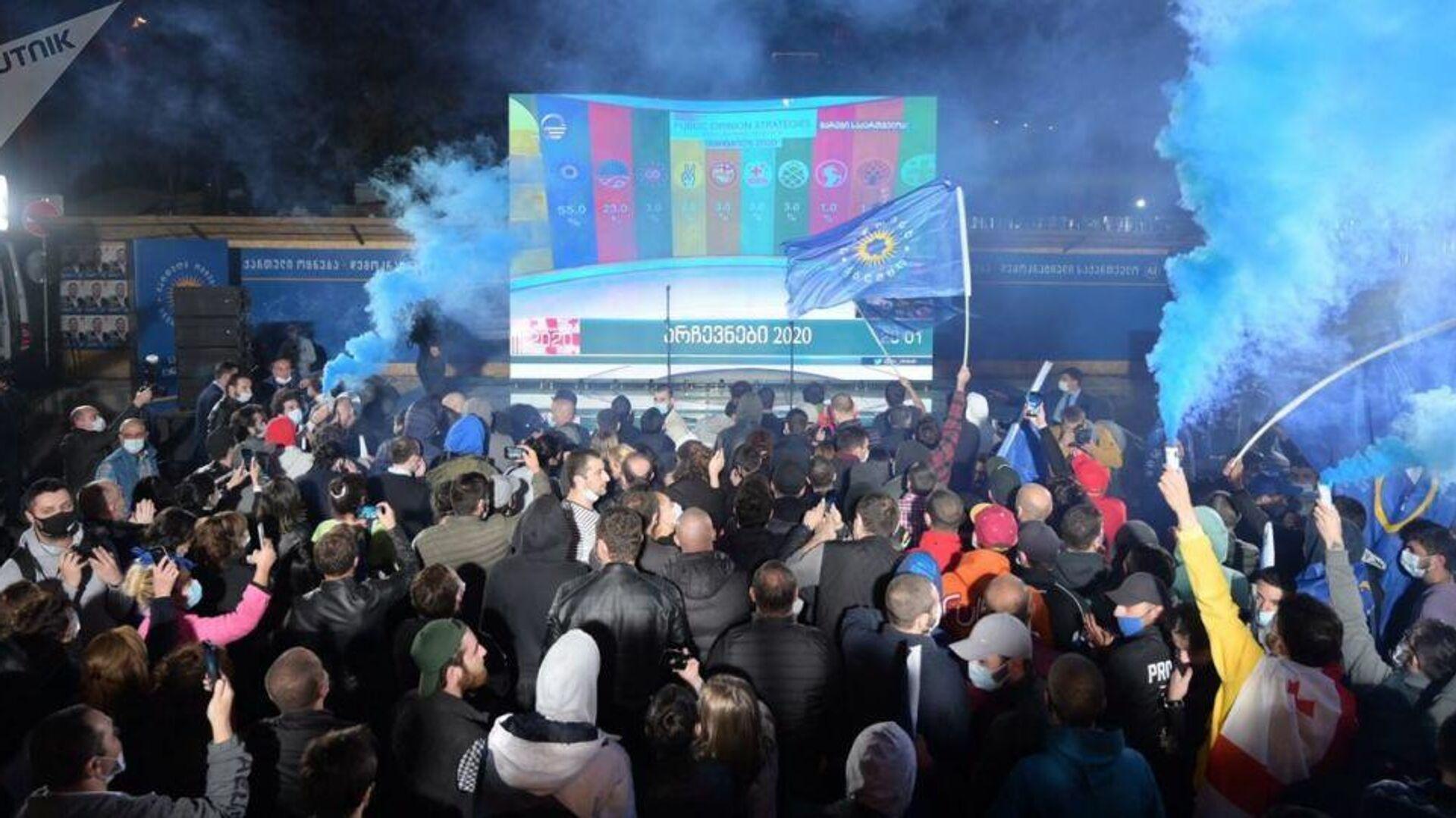 Правящая партия Грузинская мечта отмечает завершение парламентских выборов 2020 - РИА Новости, 1920, 21.11.2020