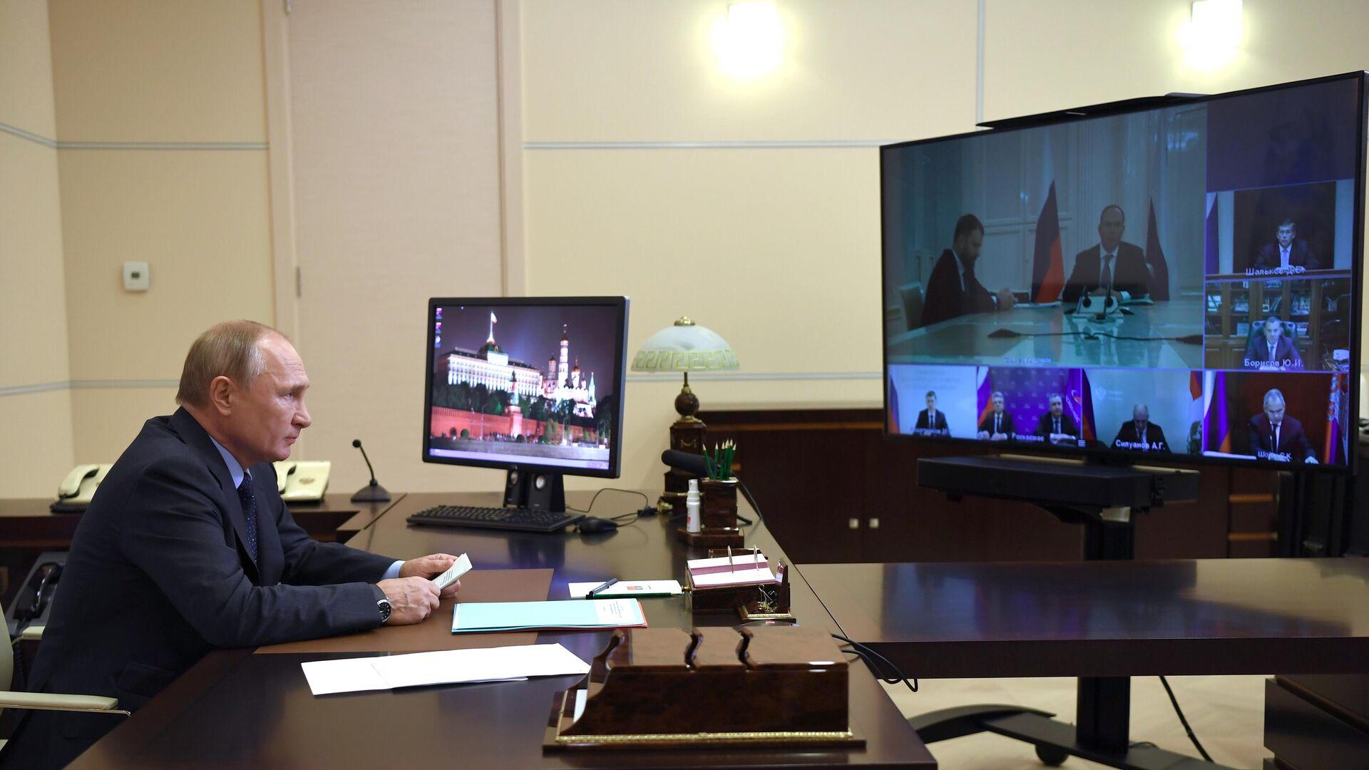 Президент РФ Владимир Путин во время совещания в режиме видеоконференции по финансированию и развитию космической отрасли - РИА Новости, 1920, 02.11.2020
