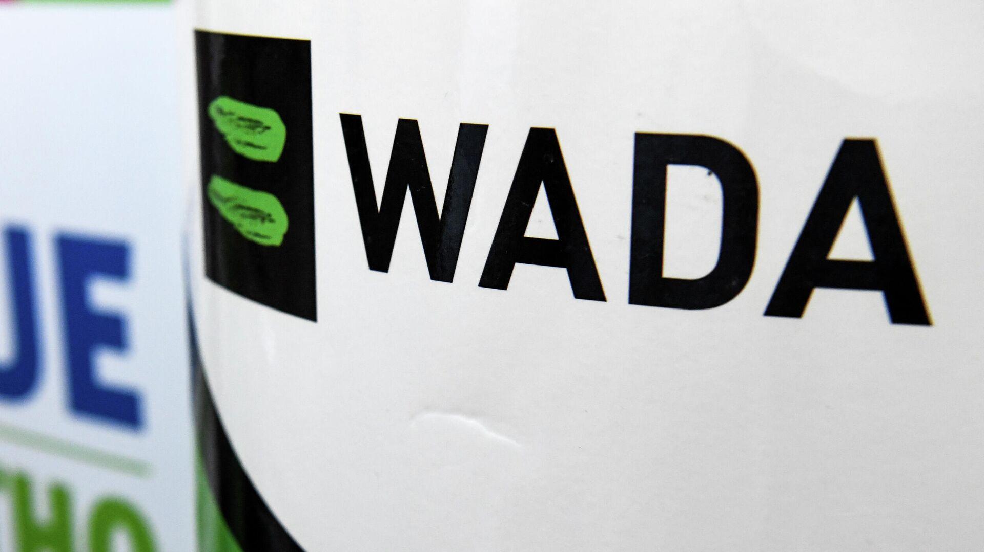 Логотип WADA - РИА Новости, 1920, 02.11.2020