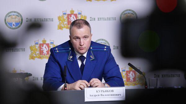 Андрей Курьяков