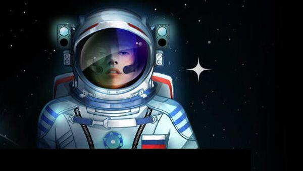 Постер фильма Вызов Первого канала