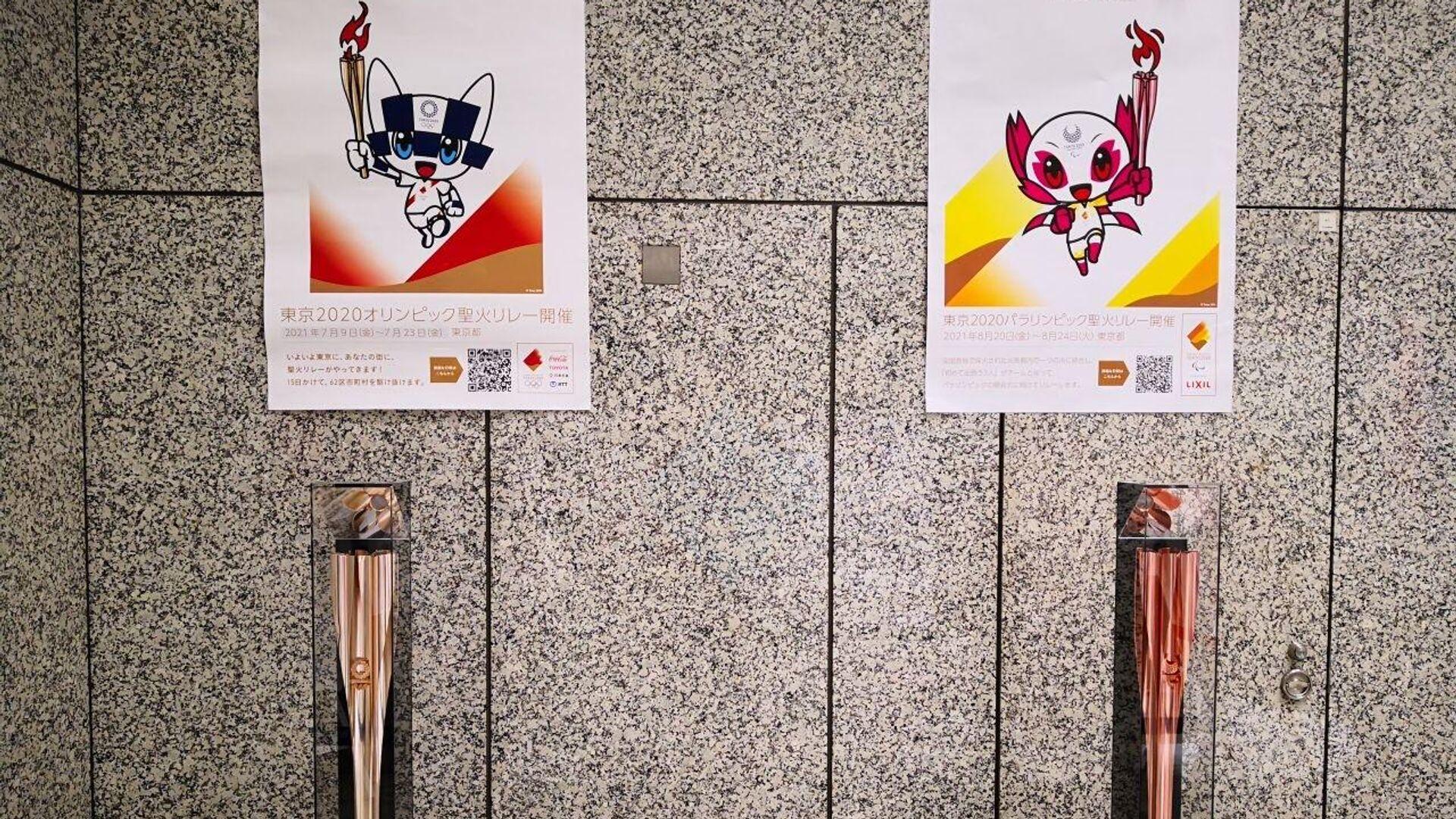 Факелы отложенных на год из-за COVID-19 Олимпиады-2020 и Паралимпийских игр в Токио  - РИА Новости, 1920, 22.01.2021