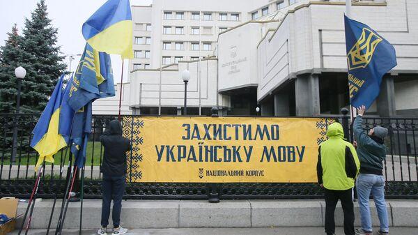 Участники акции протеста у здания Конституционного суда в Киеве
