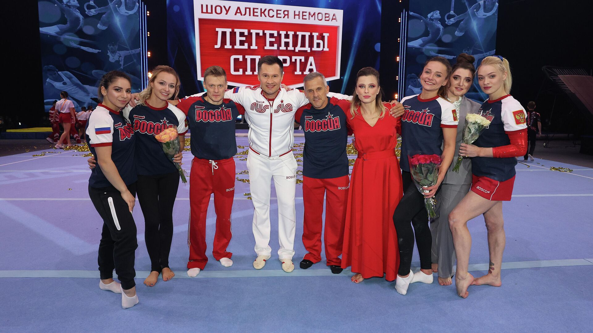Шоу Алексея Немова - РИА Новости, 1920, 03.11.2020