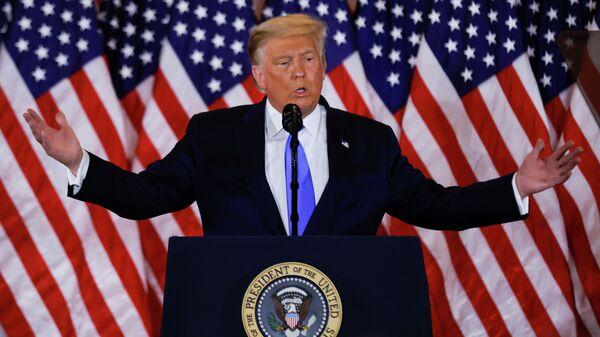 Президент США Дональд Трамп говорит о досрочных результатах президентских выборов 2020 года