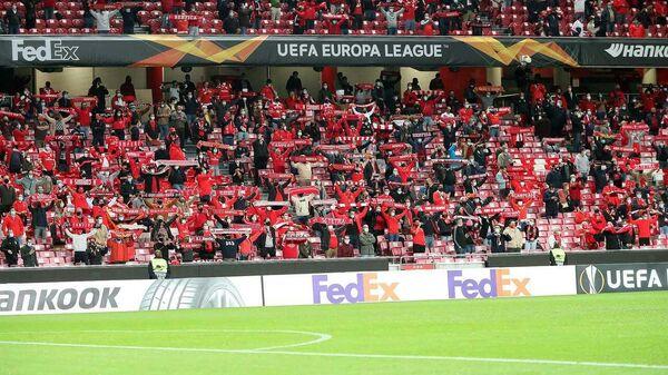 Болельщики Бенфики на матче Лиги Европы