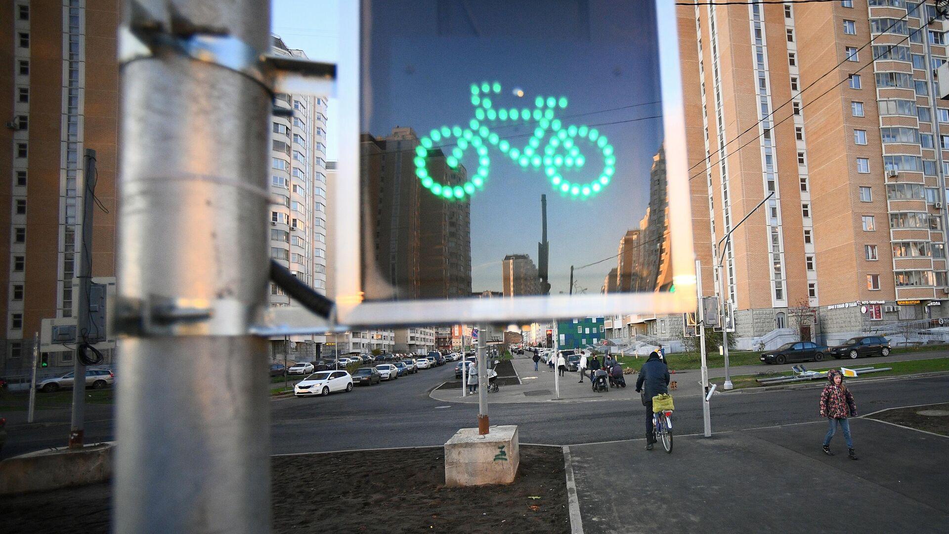 Новый светофор для велосипедистов в Москве - РИА Новости, 1920, 16.11.2020