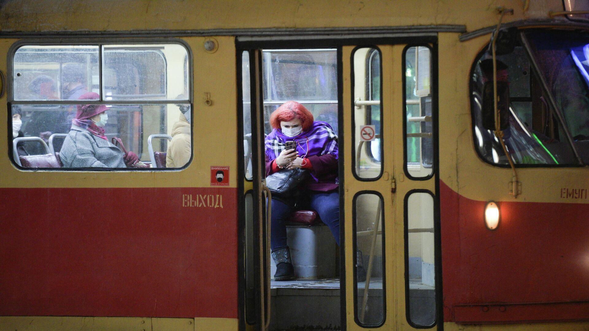 Пассажиры трамвая в защитных масках в Екатеринбурге - РИА Новости, 1920, 25.11.2020
