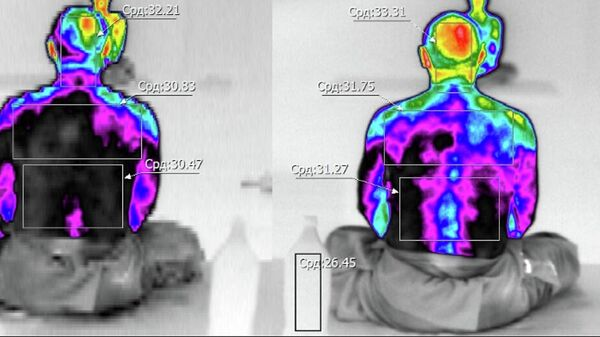 Измерение температуры тела до после медитации