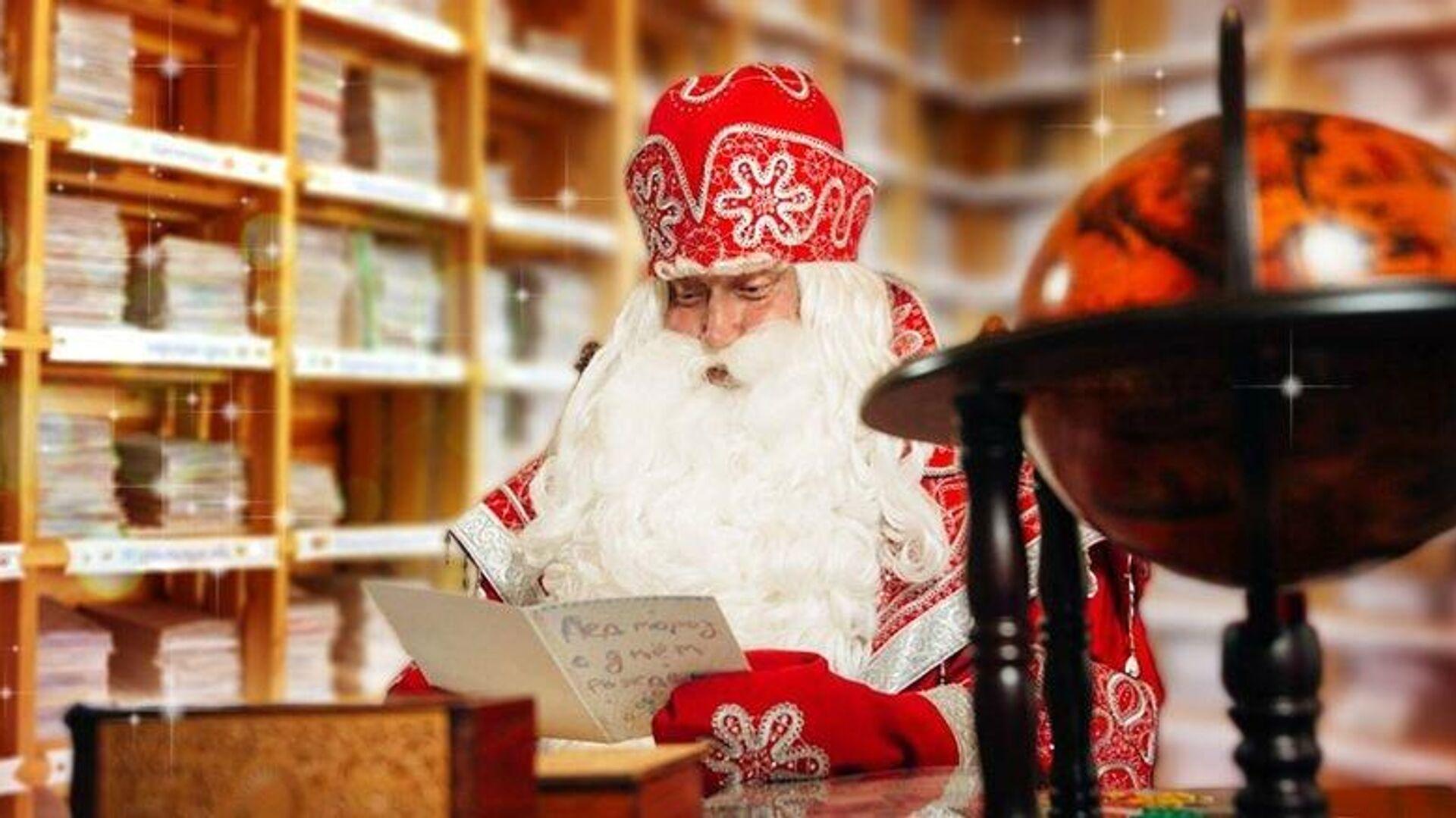 Вотчина Деда Мороза будет принимать туристов малыми группами - РИА Новости, 1920, 18.11.2020