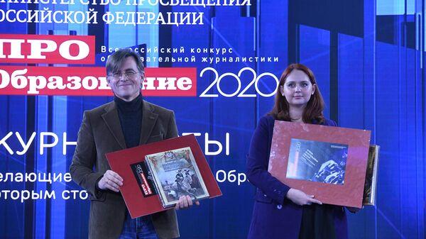 Социальный навигатор получил серебро на конкурсе ПРО Образование