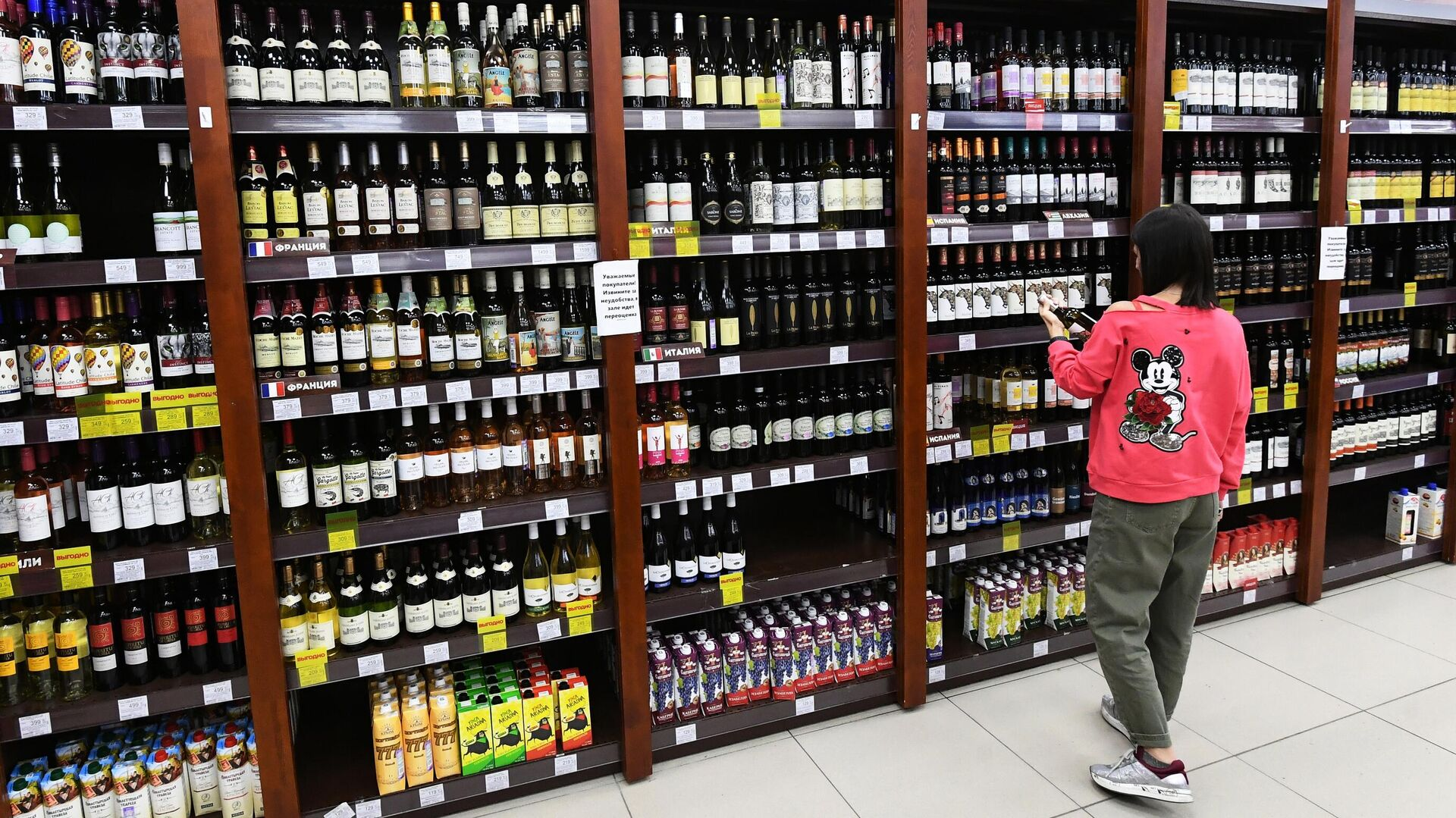 Продажа алкогольной продукции - РИА Новости, 1920, 04.12.2020