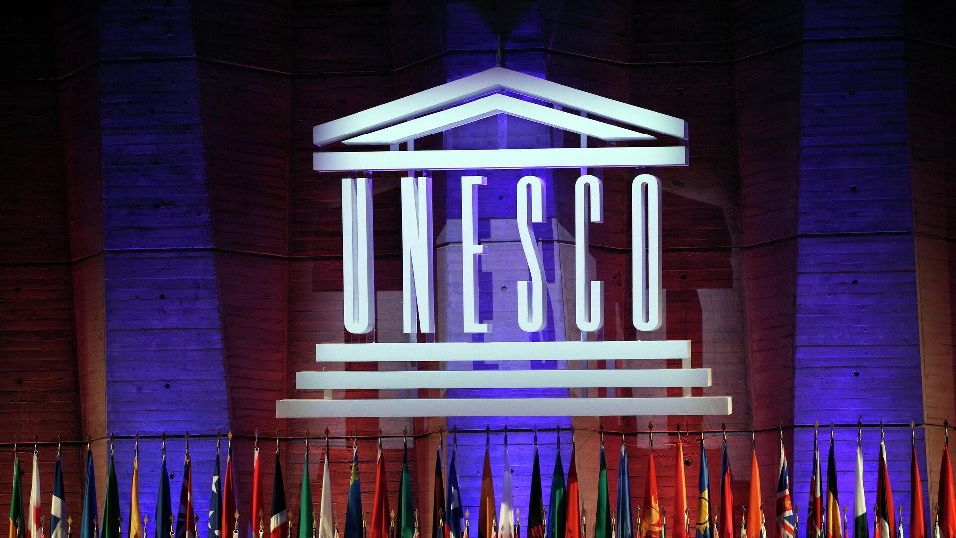Логотип ЮНЕСКО - РИА Новости, 1920, 29.07.2021