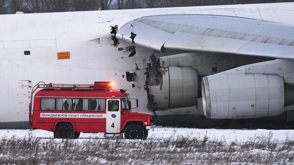 Самолет Ан-124 авиакомпании Волга-Днепр произвел вынужденную посадку из-за проблем с двигателем в новосибирском международном аэропорту Толмачево