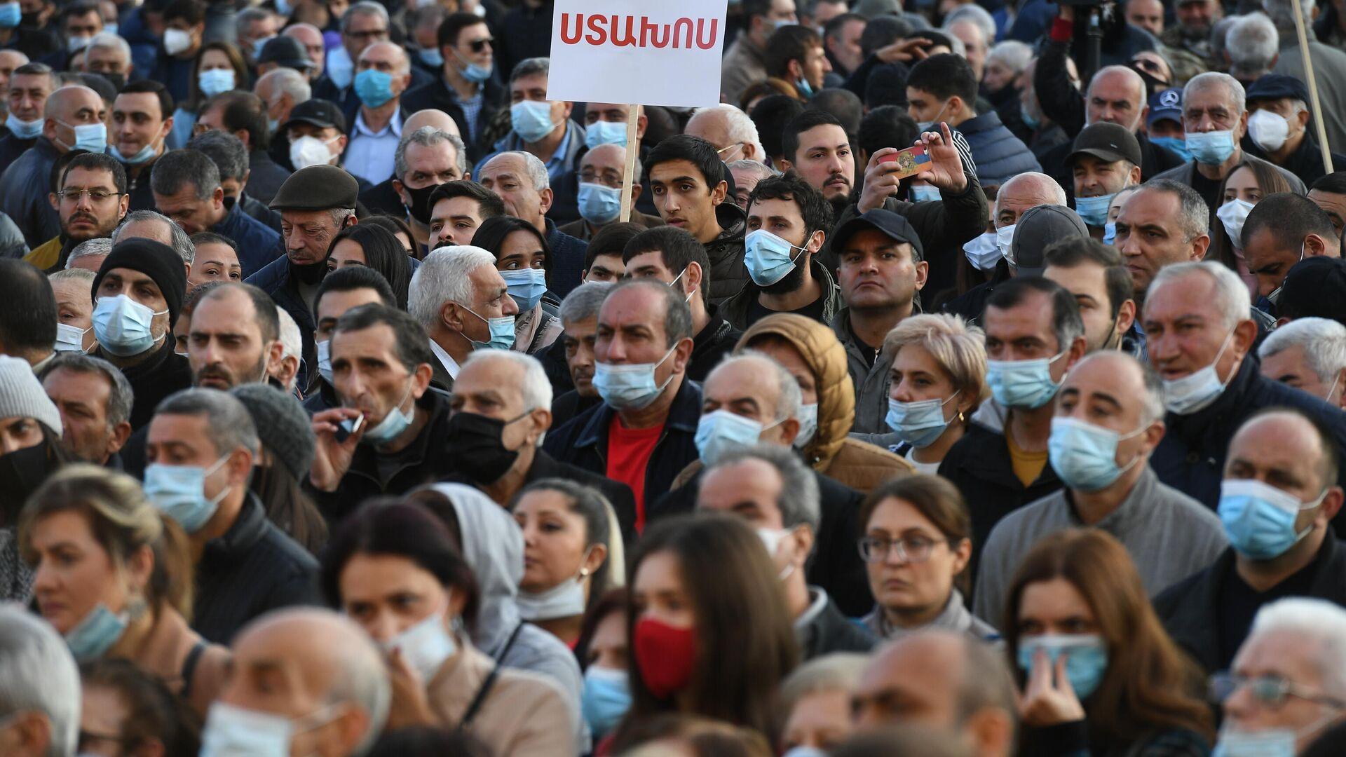Участники митинга оппозиции в Ереване - РИА Новости, 1920, 14.11.2020