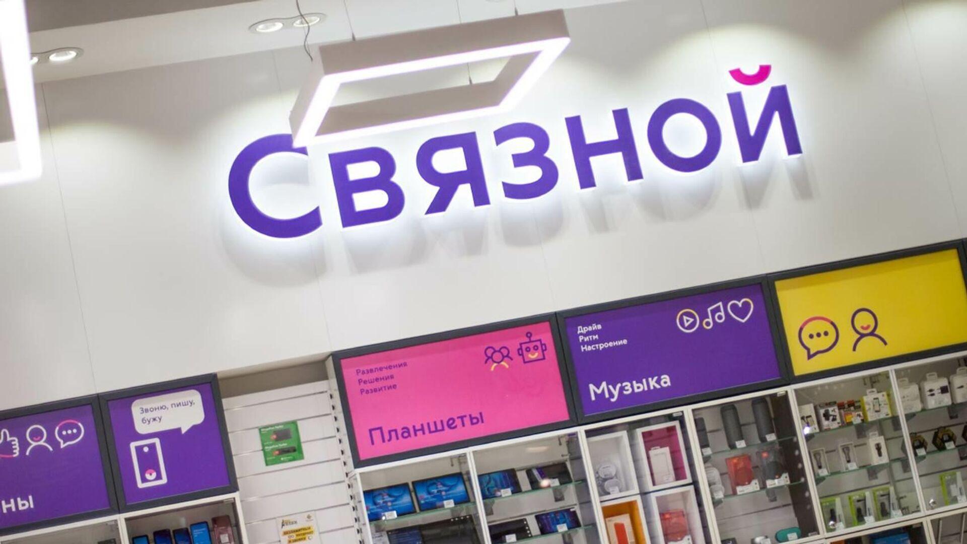 """""""Связной"""" начал продавать подержанные смартфоны"""