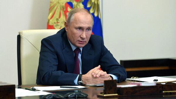 LIVE: Владимир Путин принимает участие в видеоконференции Уроки Нюрнбергского форума.