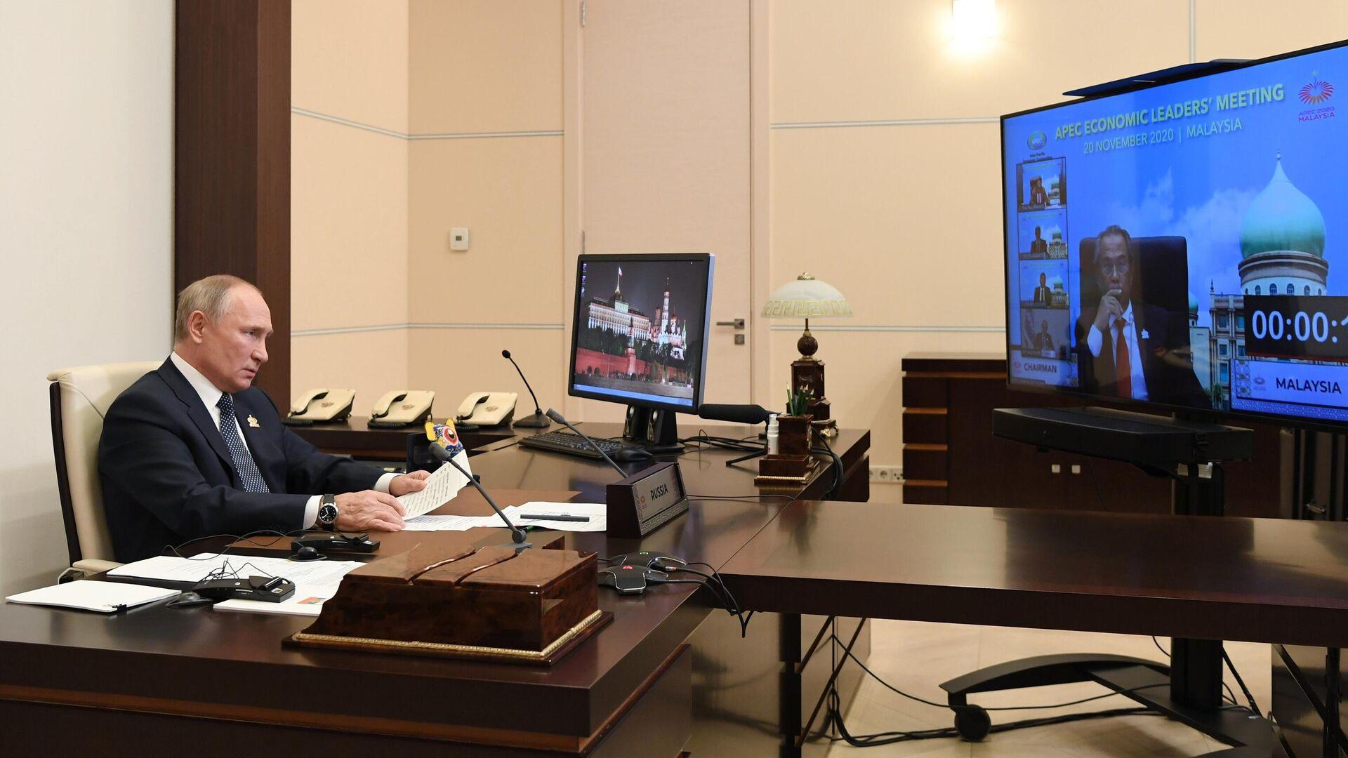 Президент РФ Владимир Путин принимает участие в режиме видеоконференции во встрече лидеров экономик форума АТЭС - РИА Новости, 1920, 20.11.2020