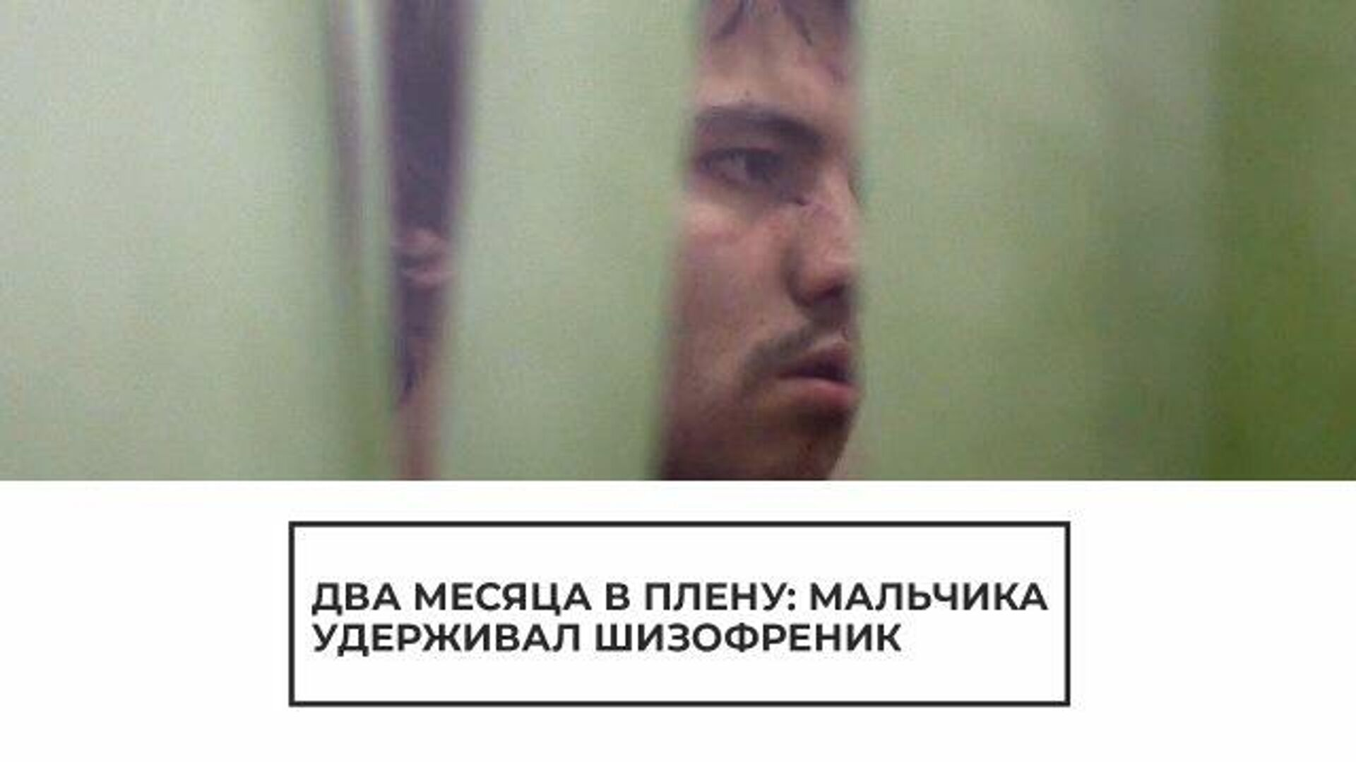 В Красноярске нашли мальчика, который потерялся накануне