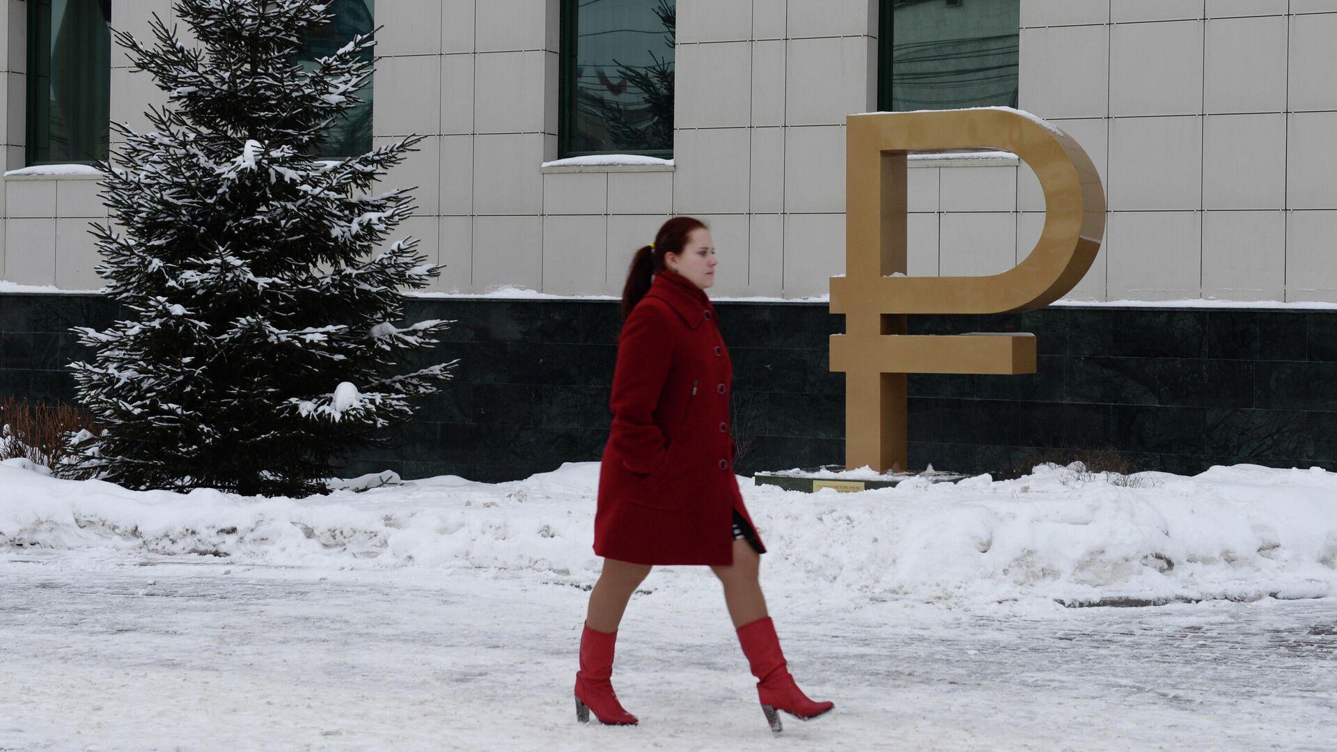 ЦБ рассказал, как цифровой рубль поможет бороться с