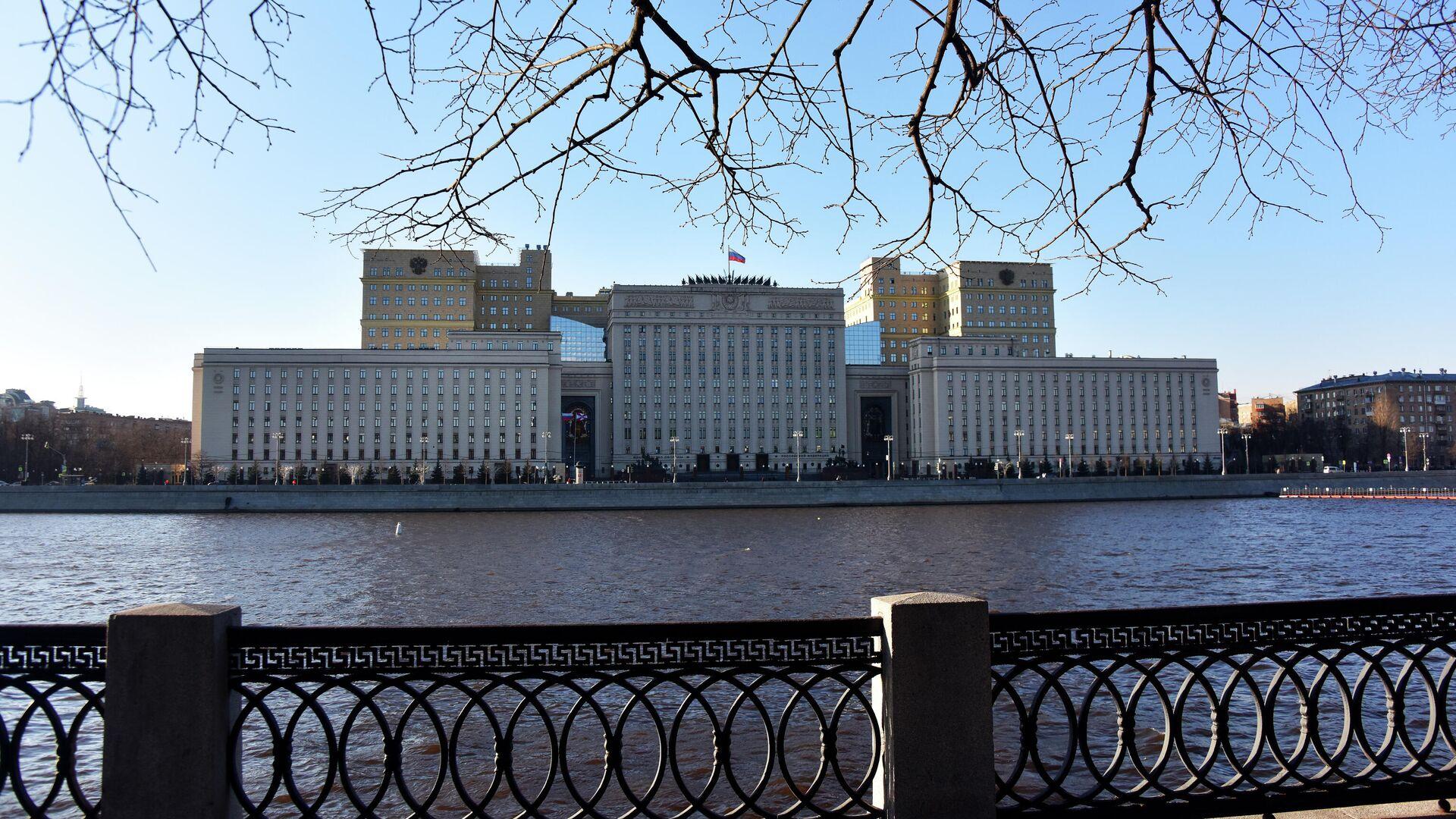 Здание Министерства обороны РФ на Фрунзенской набережной в Москве - РИА Новости, 1920, 25.11.2020