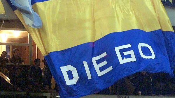Болельщики аргентинского клуба Бока Хуниорс развернули на трибунах баннер с благодарностью Диего Марадоне