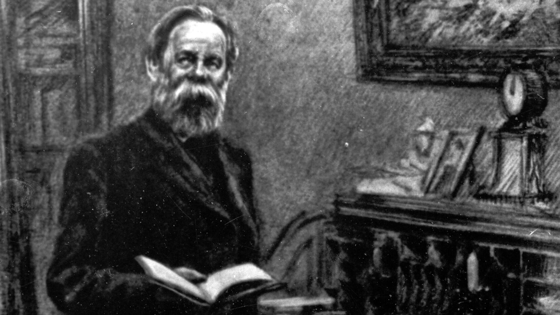 Фридрих Энгельс в рабочем кабинете - РИА Новости, 1920, 28.11.2020