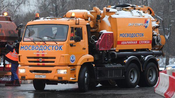Автомобиль Мосводостока