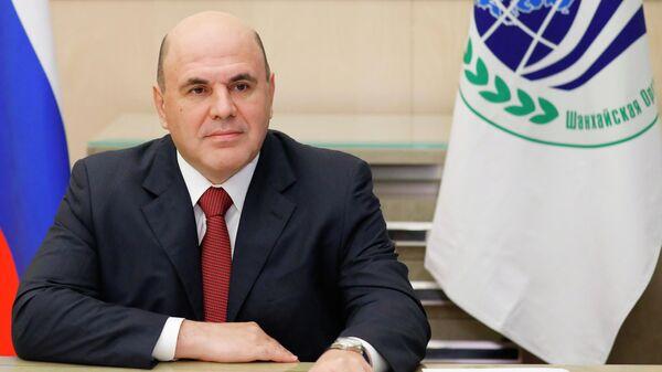 Председатель правительства РФ Михаил Мишустин принимает участие в заседании Совета глав правительств государств - членов ШОС