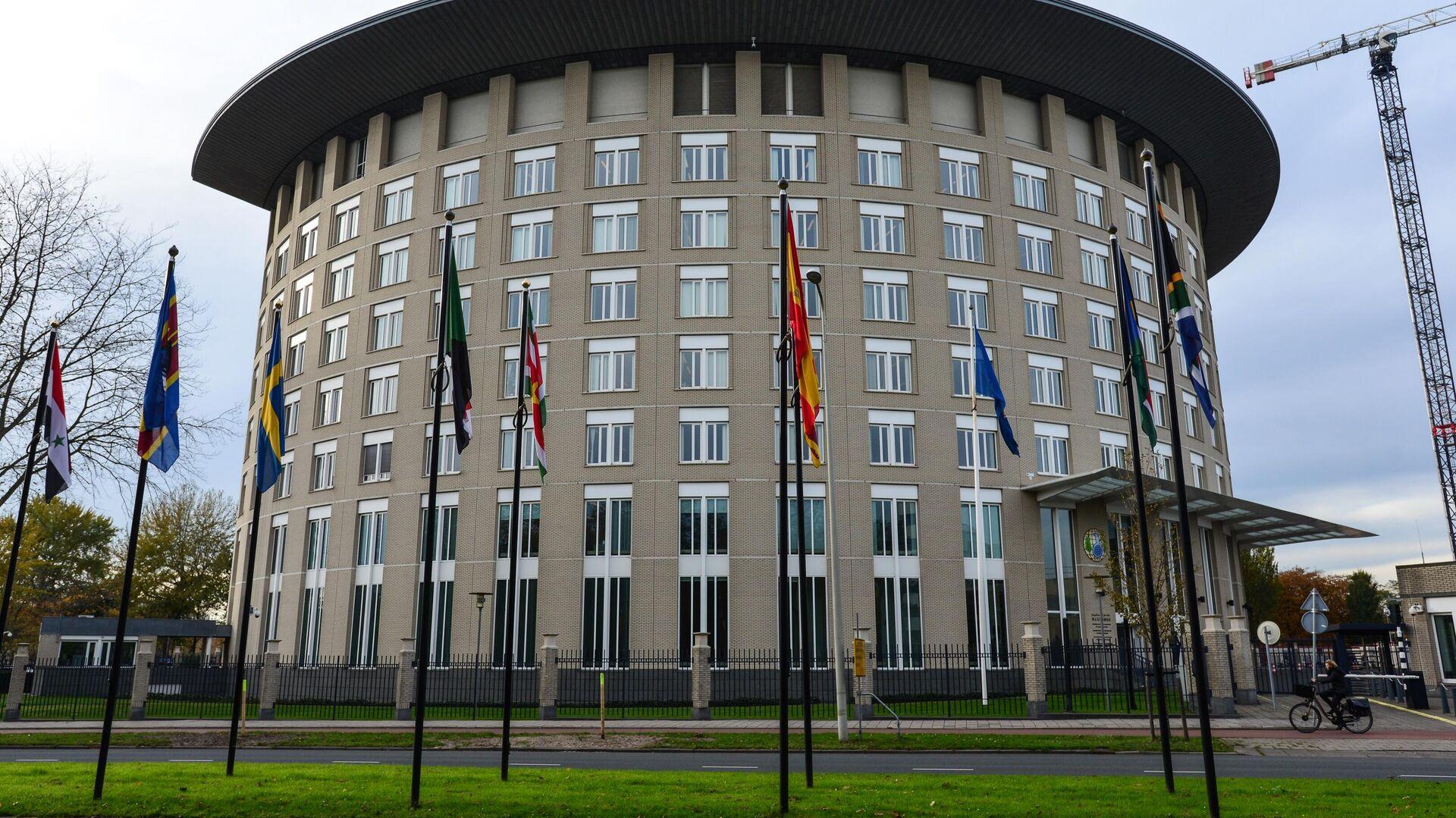 Вид на здание Организации по запрещению химического оружия в Гааге - РИА Новости, 1920, 30.11.2020