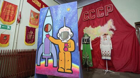 Музей Советской Эпохи