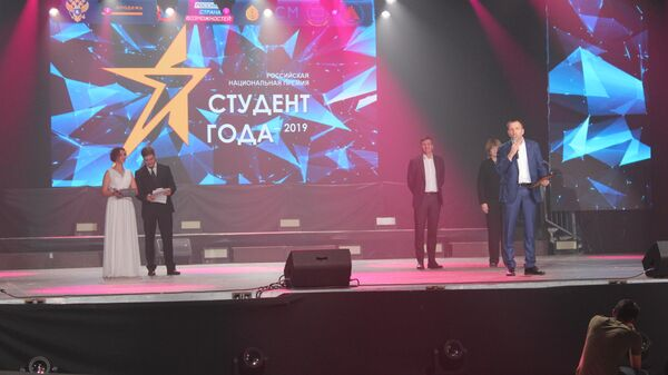 Церемония награждения российской национальной премии Студент года