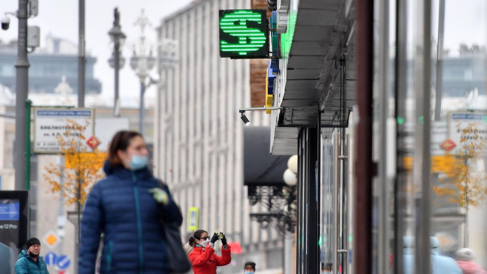 Курс доллара опустился ниже 74 рублей