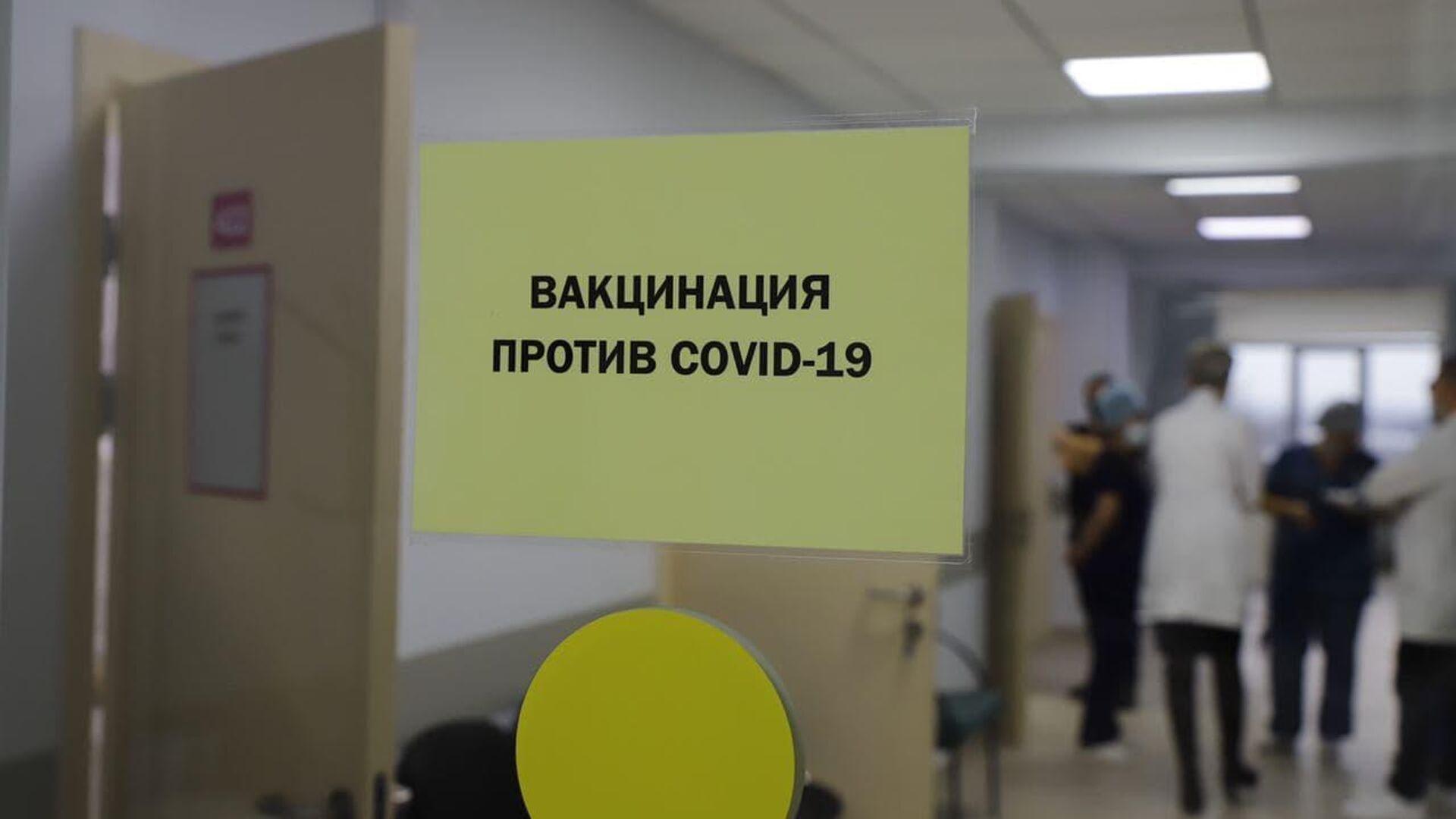 Вакцинация  - РИА Новости, 1920, 05.12.2020