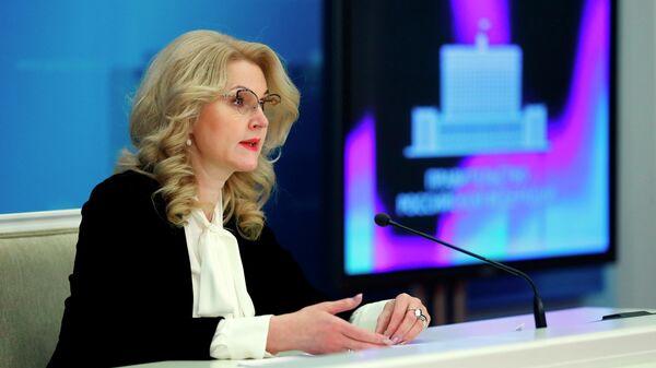 Заместитель председателя правительства РФ Татьяна Голикова во время брифинга в Доме правительства РФ