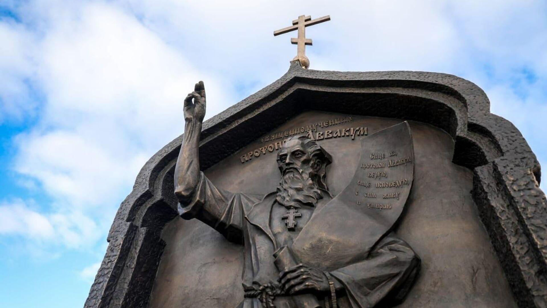 Памятник протопопу Аввакуму в Нарьян-Маре - РИА Новости, 1920, 05.12.2020