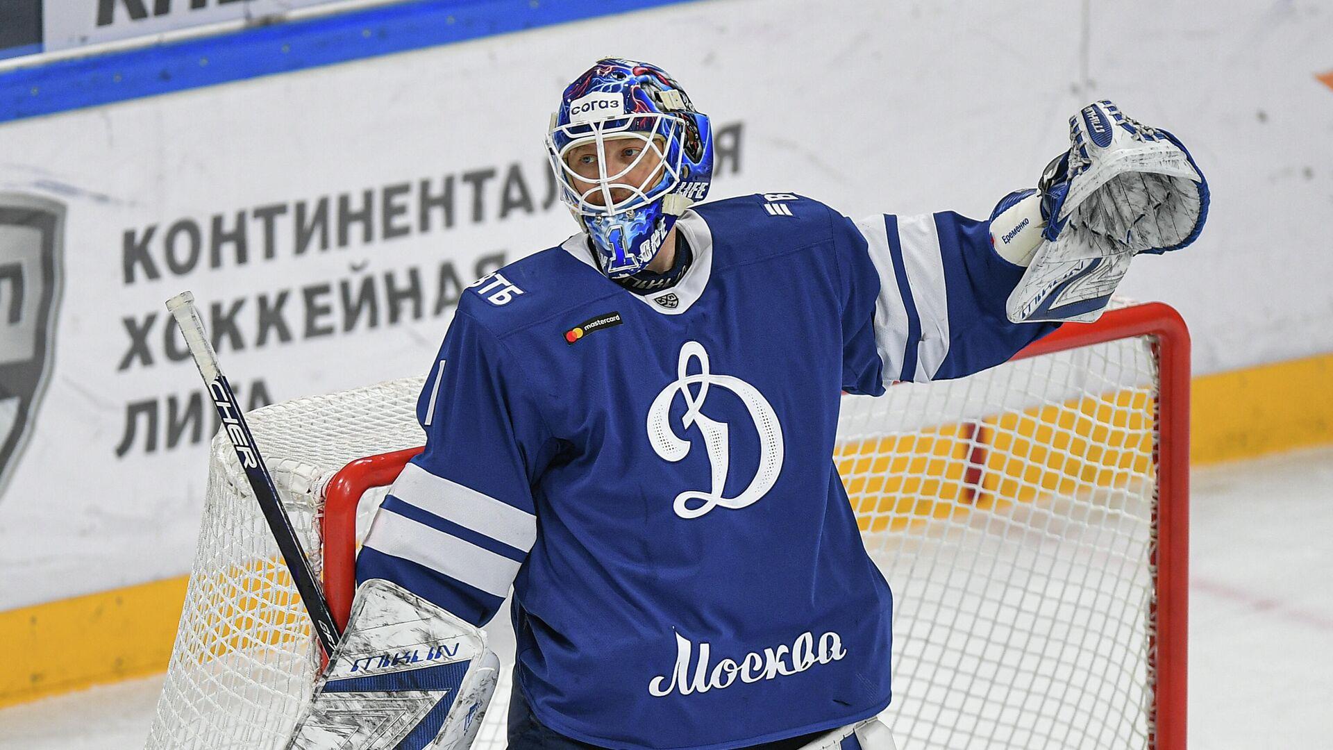 Вратарь Динамо Александр Еременко - РИА Новости, 1920, 13.04.2021