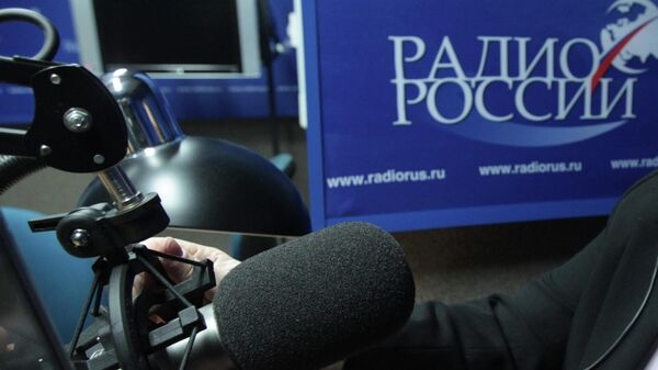 Студия радиостанции Радио России