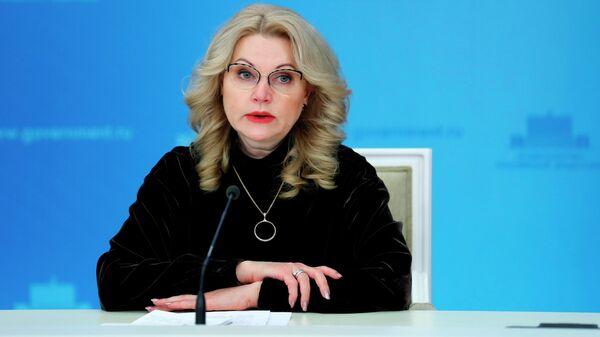 Голикова рассказала о наказании для поставщиков плохого питания в школы