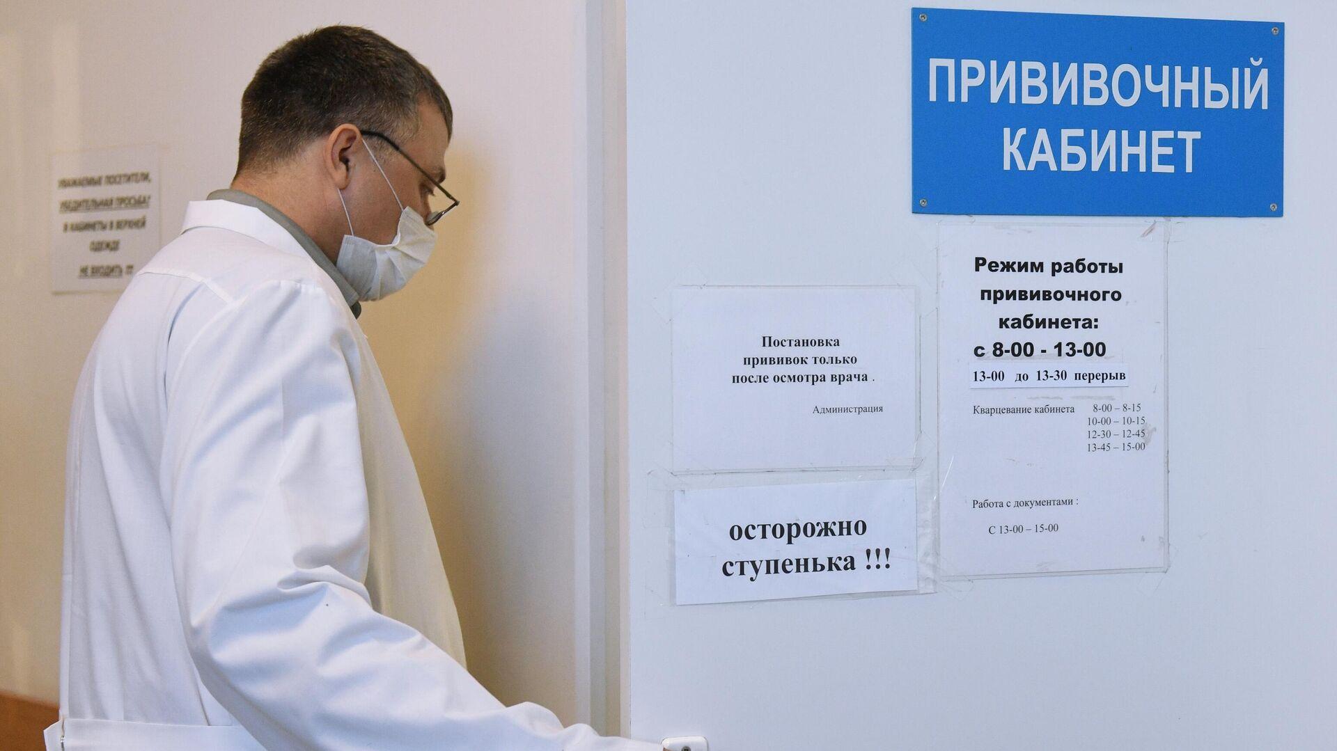 Медицинский работник возле прививочного кабинета перед вакцинацией от COVID-19 - РИА Новости, 1920, 15.12.2020