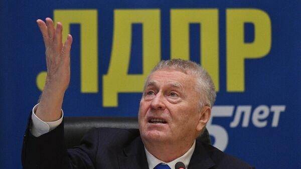 Председатель ЛДПР Владимир Жириновский выступает на съезде партии