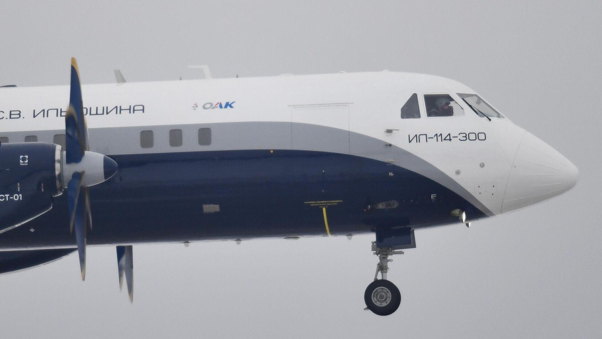 Полет нового российского пассажирского самолета Ил-114-300 в подмосковном Жуковском - РИА Новости, 1920, 24.06.2021