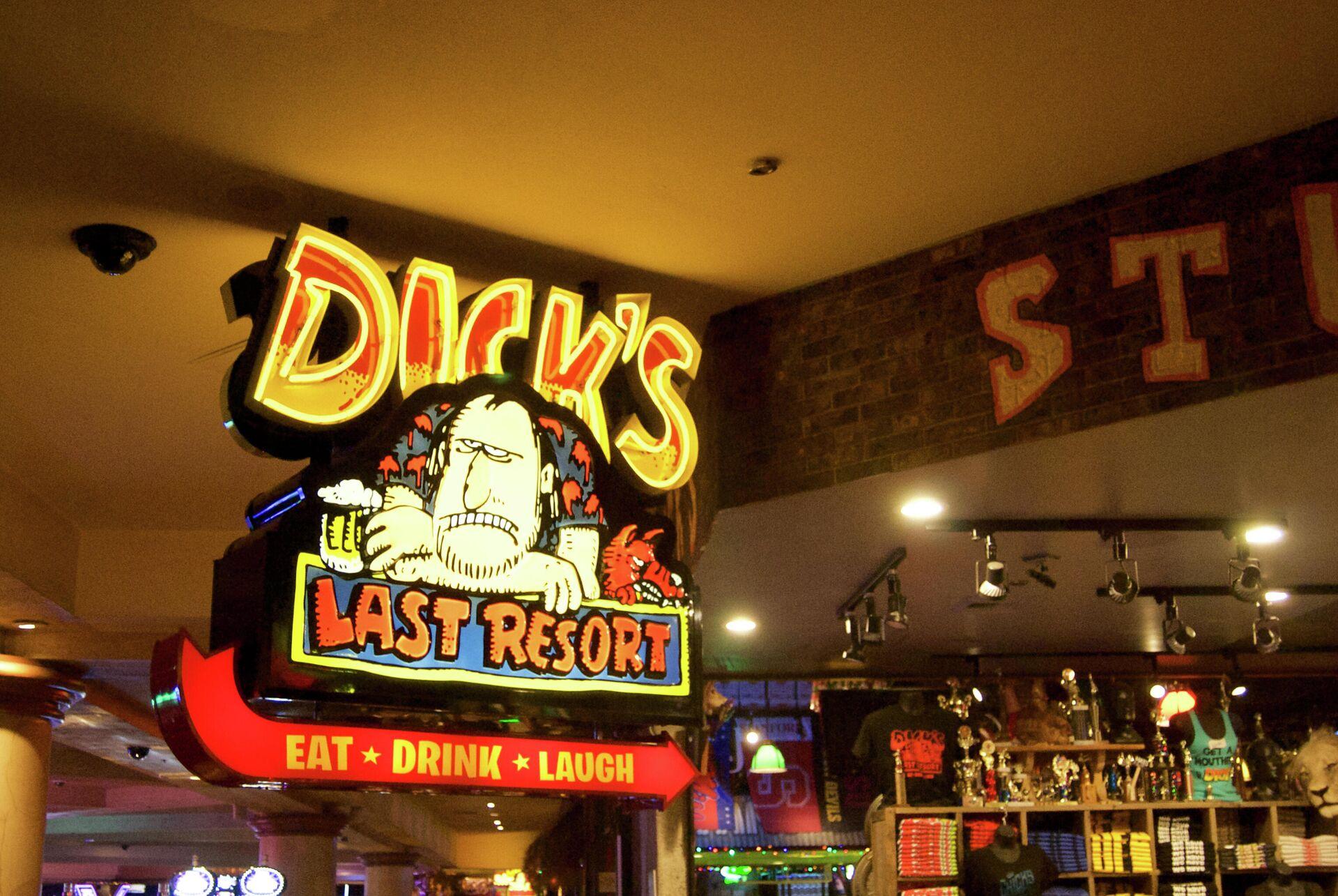 Ресторан Dick's Last Resort в США - РИА Новости, 1920, 16.12.2020