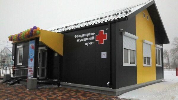 Фельдшерско-акушерский пункт в селе Замартынье Добровского района