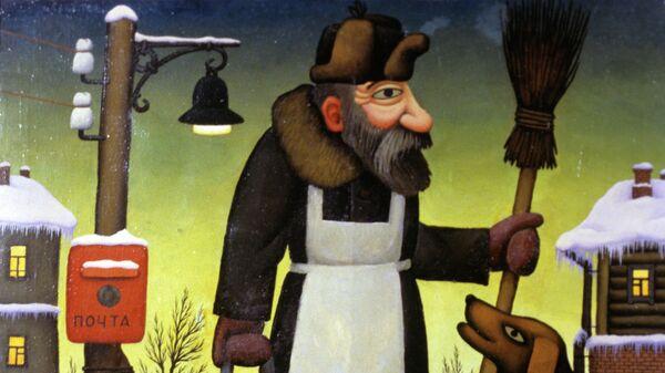 Репродукция картины художника Николая Недбайло Дворник Семен.
