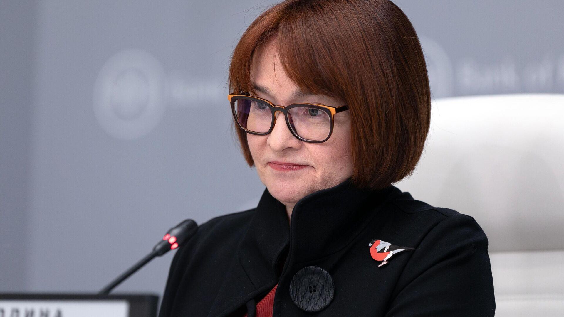 Председатель Центрального банка РФ Эльвира Набиуллина - РИА Новости, 1920, 12.02.2021