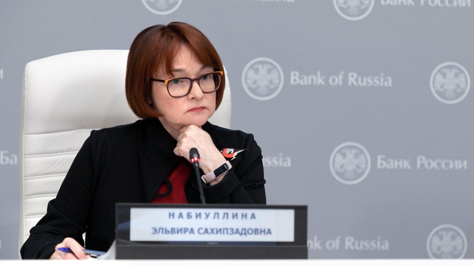 Председатель Центрального банка РФ Эльвира Набиуллина во время пресс-конференции - РИА Новости, 1920, 23.04.2021